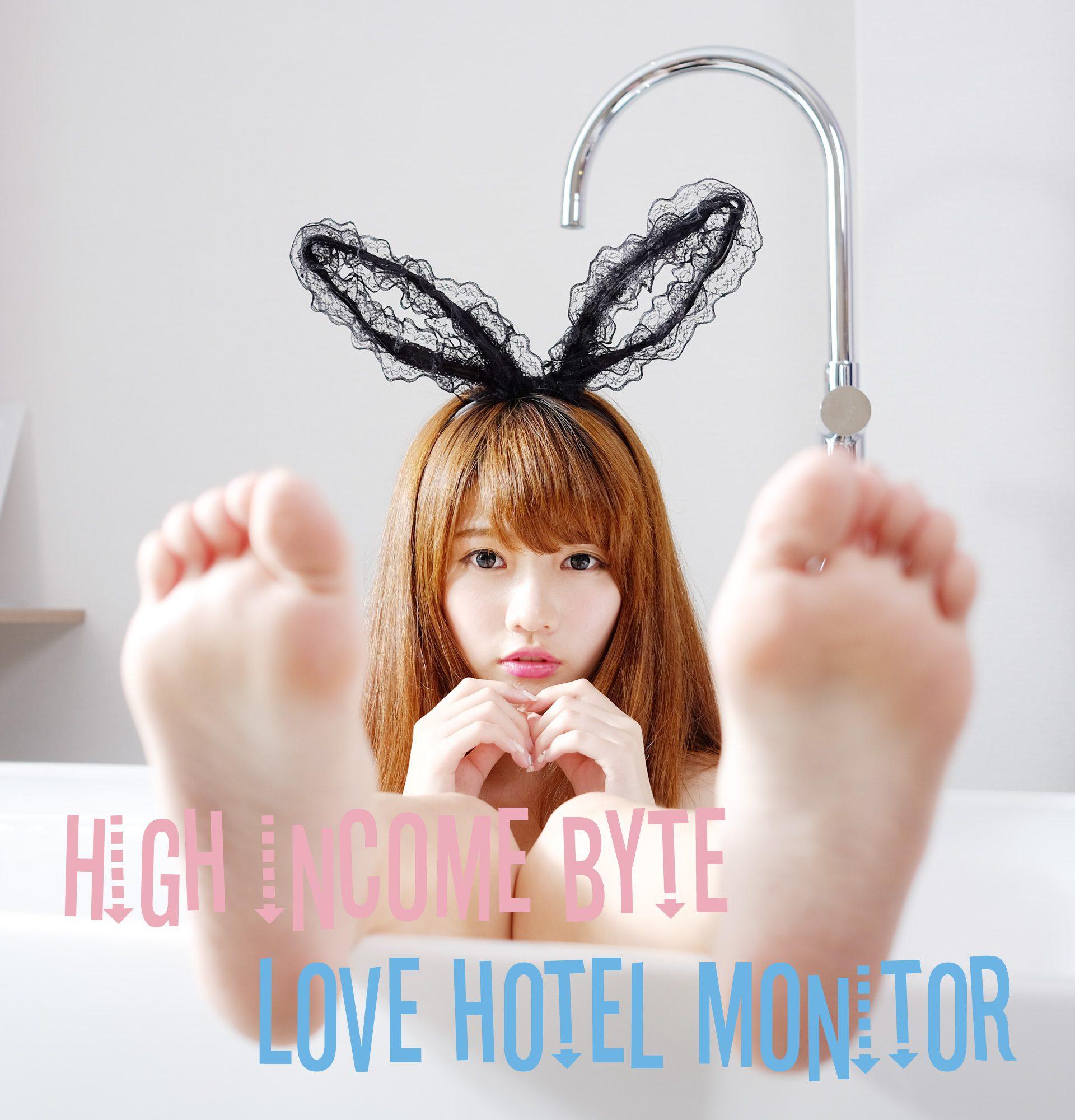 ラブホテルモニター募集なら『らぶもに』