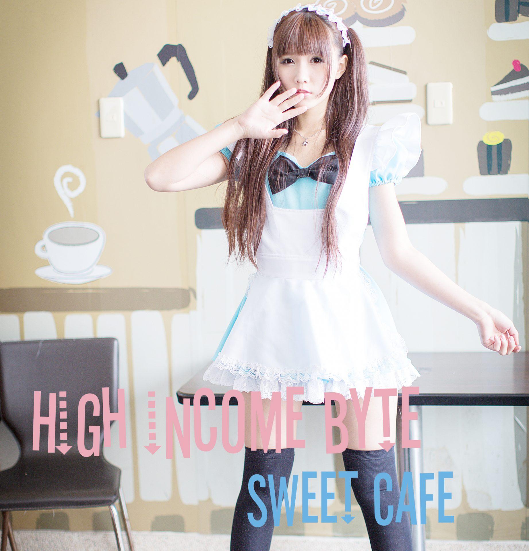 カフェバイト求人募集『Sweet Cafe』